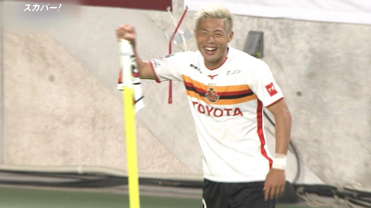 【ハイライト】ヴィッセル神戸×名古屋グランパス「2019JリーグYBCルヴァンカップGS第6節」