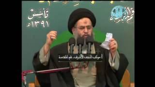 فوائد لفظ البسملة عند الاطفال- الاستاذ السيد عادل العلوي