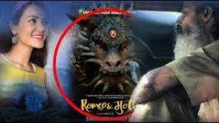 Creating Monster in Romeo & Muna 'रोमिओ र मुना' चलचित्रको राक्षस यसरी बनायियो ।