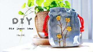 DIY Old jeans idea / Simple dr…
