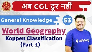 6:00 PM - SSC CGL 2018 | GK by Sandeep Sir | World Geography (Koppen Classification)
