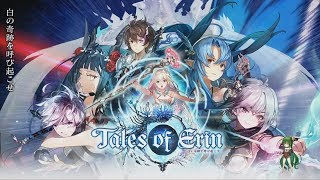 Tales of Erin - Android Gameplay