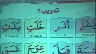 3- التبيان في إتقان القرآن- الشيخ عبدالرحمن بكر