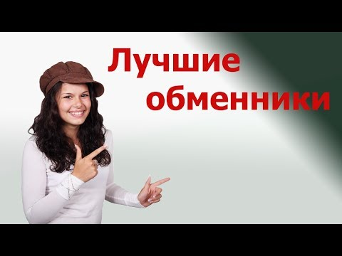 Как перевести деньги с Яндекс кошелька на Payeer