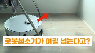 가성비 로봇청소기 추천…