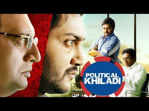 KO 2 (King 2) 2017 Blockbuster latest Movie   Nikki Galrani, Prakash Raj   Full Hindi Dubbed Movie