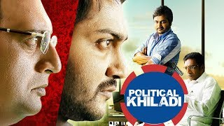 KO2 (Political Khiladi) Blockbuster latest Movie | Nikki Galrani, Prakash Raj | Hindi Dubbed Movie