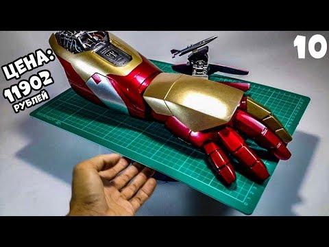 Супергеройский Топчик с AliExpress! 10 Супергеройских вещей, которые можно купить на алиэкспресс