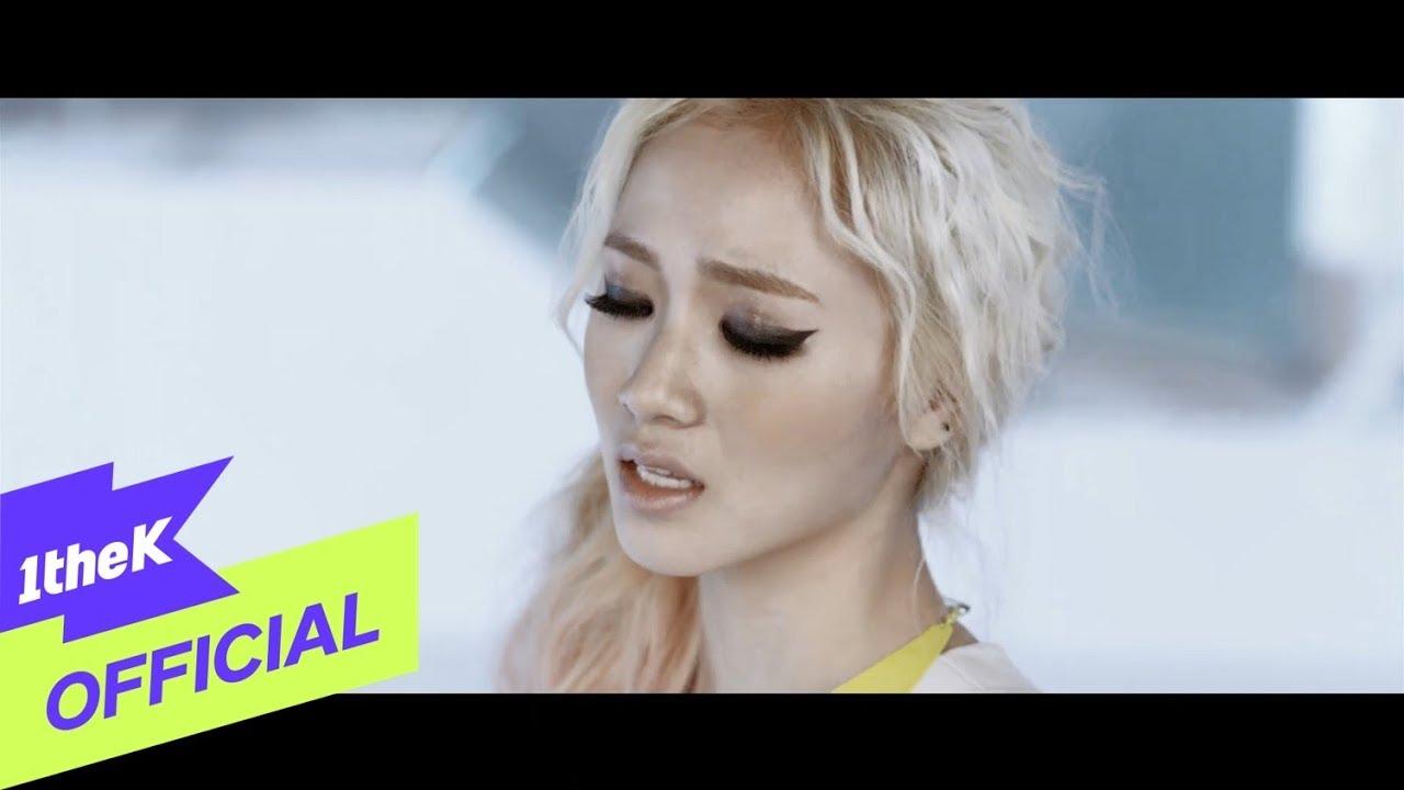 [MV] LADIES' CODE(레이디스 코드) _ Bad Girl(나쁜여자)