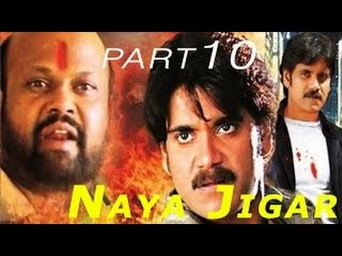 Naya Jigar Full Movie Part 10