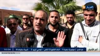 إلغاء إنتخابات إختيار مرشح الأفلان لمنصب عضوية مجلس الأمة بالأغواط