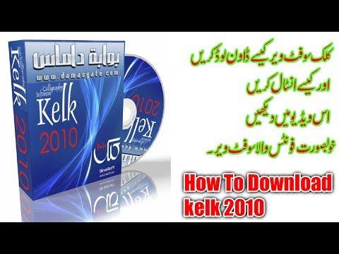 Kelk 2010 calligraphy software free download for windows 7