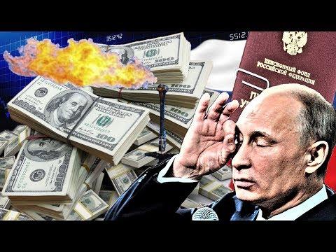 Пенсии Хороший Подарок для Пенсионеров от Правительства России У нас в 14 Раз Выросло Долларовых Мил
