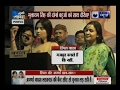 Uttar Pradesh Elections 2017: Akhilesh Yadav's wife Dimple Yadav campaigns for Sister-in-law Aparna