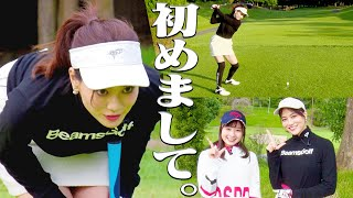 新たな仲間が登場!?ゴルフに行きたくなること間違いなしのスペシャルツアーが今、始まる・・・!【#1】【なみきプロデュース ゴルフを楽しもうツアー!】