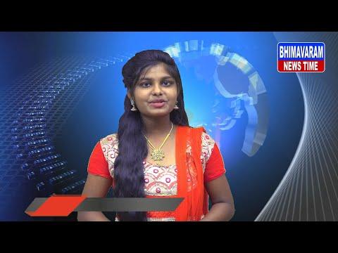 Evenig News Bulten    Bhimavaram News Time 21-10-2020