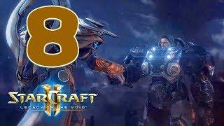 Прохождение StarCraft 2 Legacy Of The Void 8   Братья по оружию Эксперт