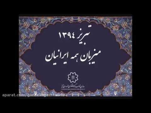 Tourism Tabriz-11