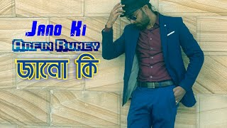 Jano Ki Arfin Rumi Mp3 Song Download