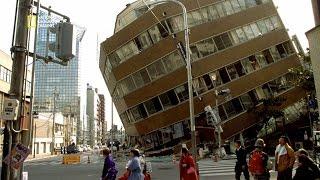 Le Tremblement De Terre De Kobe