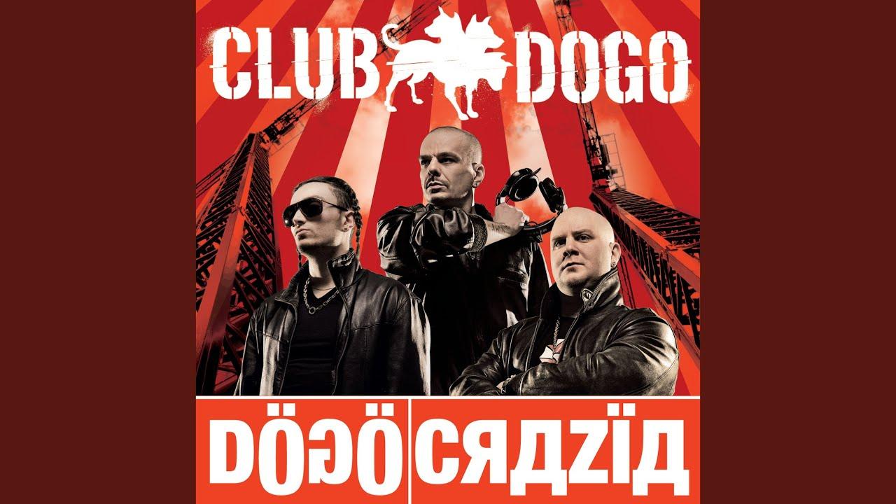 Paroles Richiamami domani de Club Dogo