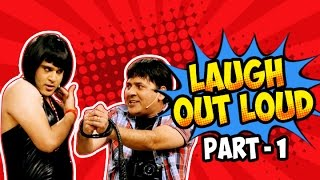 Laugh Out Loud | Part 01 | Krushna and Sudesh | Best of Indian Comedy | Stand Up Act