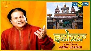 Hinglaj Mata Temple,...