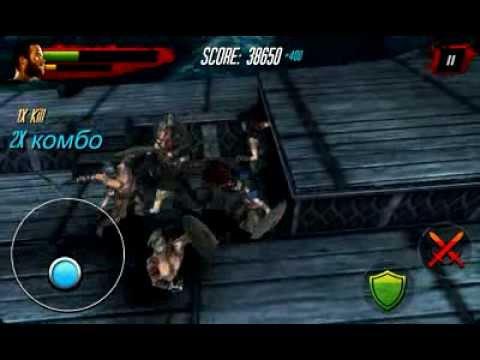 300 Seize Your Glory триста спартанцев игра для андроид