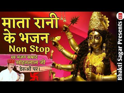 Video - https://youtu.be/CSRujXGUhOc     🚩 माता के सुपरहीट भजन 🚩      Nonstop full bhajans 👇👌