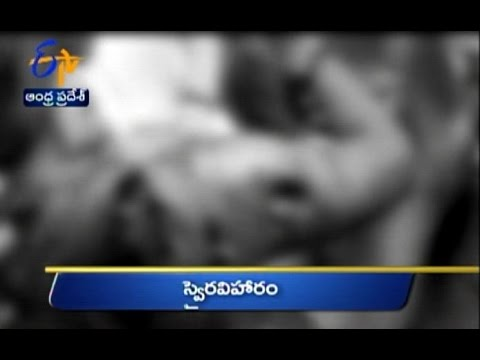 Andhra Pradesh - 24th August 2016 - Ghantaravam 10 AM News H....