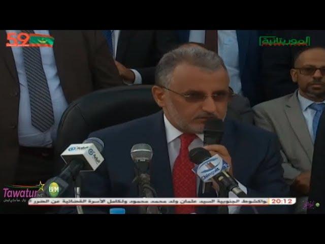 اجتماع المدير العام للشركة الموريتانية للكهرباء ( صوملك ) بعمال الشركة | قناة الموريتانية