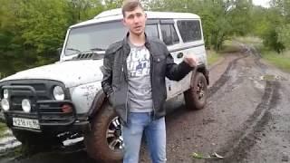 """УАЗ 3153 на бездорожье.""""Дикий Стрейч"""" против колеи"""