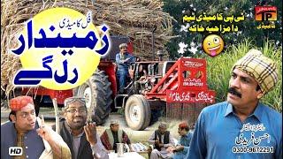 Zameendar Rull Gaye   Akram Nizami   TP Comedy