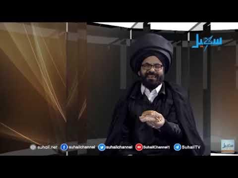 فتاوي الهمبرجر والسمك | للعلامة مهرجاني محمد الاضرعي | غاغة
