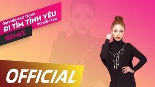 Gạo Nếp Gạo Tẻ OST cover (Dancer Version) - Võ Kiều Vân