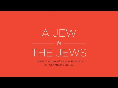 A Jew to the Jews | Interview with David J. Rudolph