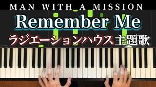 Remember Me / MAN WITH A MISSION (ピアノ・ソロ) Presso