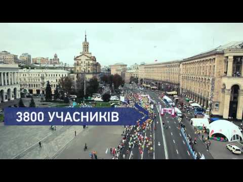Wizz Air Kyiv City Marathon 2015 Survayиз YouTube · Длительность: 31 с