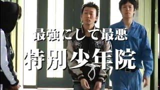 チャンネル登録よろしくお願いたします。 渋谷のギャング桐生は、前代未...