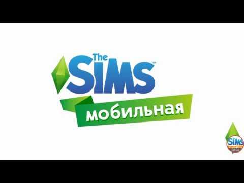 Новая игра на подобии sims 4 .Обзор стартового домика в игре