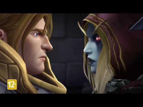 Осада Лордерона — столкновение в тронном зале (Орда)