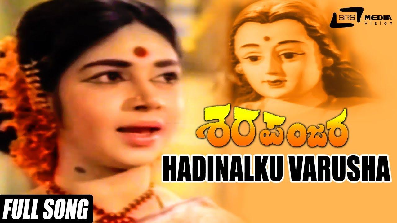 sharapanjara kannada movie song