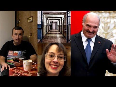 Лукашенко страхуется от уголовных дел. Псевдооппозиция в этом помогает