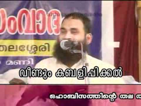 thalashery sunni~mujahid samvadam mobile mp4(screen size-320~240)-3_mpeg4.mp4