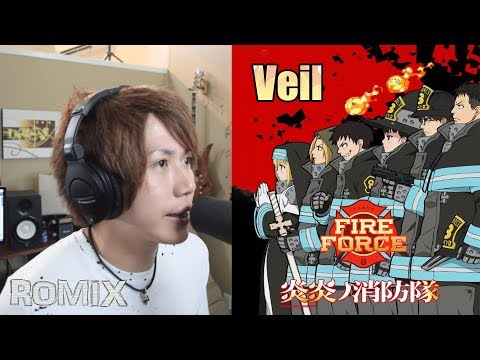 Veil Fire Force Ed (romix Cover)