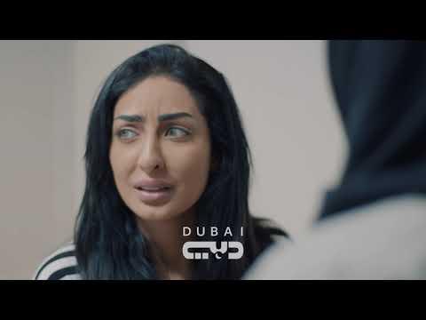 نور الغندور عازمة في مسلسل مع حصة قلم في رمضان 2018 Youtube