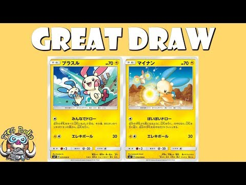 New Plusle and Minun BOTH Give Excellent Draw Power! (Pokemon TCG)