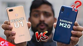 Samsung Galaxy M20 vs Realme U1 Comparison, Camera, Speed, Design, Battery   GT Hindi