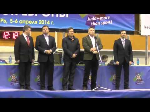 The European Cup Of Judo / Кубок Европы 2014