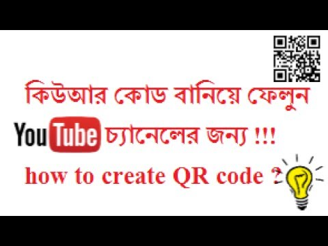 how to make your youtube channel private 2017